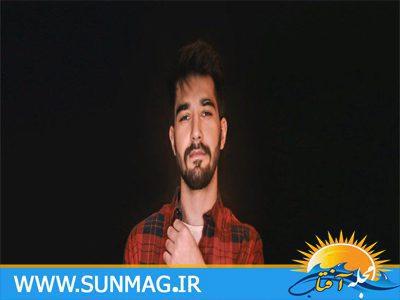 بیوگرافی علی یاسینی+آهنگ های معروفش