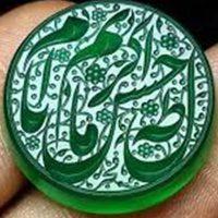 لقب امام حسن مجتبی (ع) چیست؟