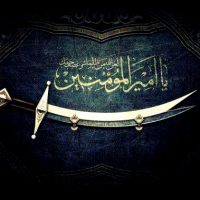 هم اکنون شمشیر امام علی (ع) کجاست؟