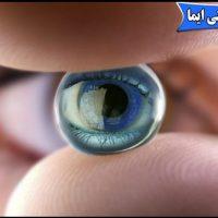 چشم زخم از دیدگاه قرآن و احادیث
