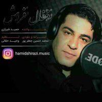 دانلود آهنگ حمید شیرازی به نام ذغال فروش