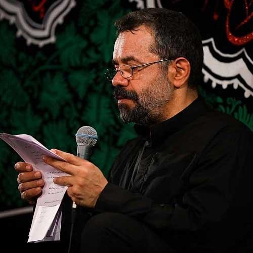 دانلود مداحی محمود کریمی بنام ارمنیا میان در خونت