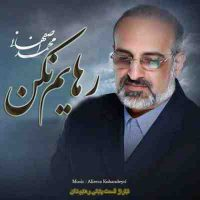 دانلود آهنگ محمد اصفهانی به نام رهایم نکن