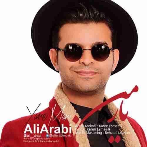 دانلود آهنگ علی عربی به نام یار من