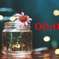 متن برای ساعت صفر عاشقی