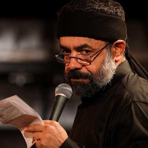 دانلود مداحی محمود کریمی به نام بعد صد سال اگر از سر قبرم گذری