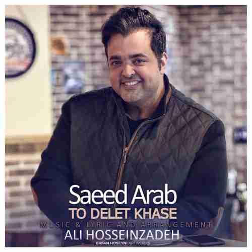 دانلود آهنگ سعید عرب به نام تو دلت خاصه