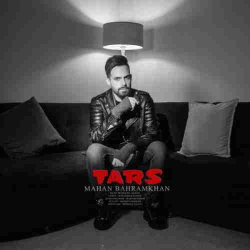 دانلود آهنگ ماهان بهرام خان به نام ترس
