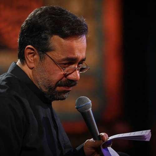 دانلود مداحی محمود کریمی به نام برکات این زمین زهراست