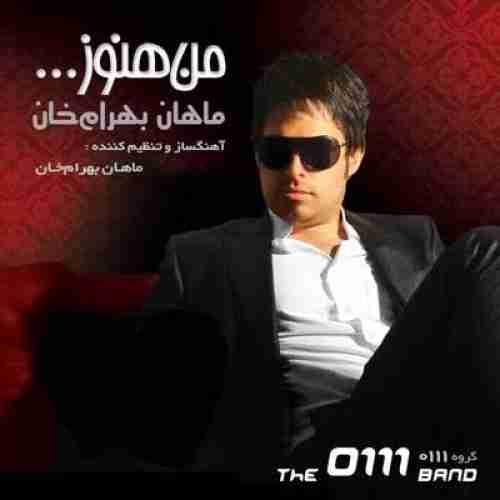 دانلود آهنگ ماهان بهرام خان به نام خاکستری