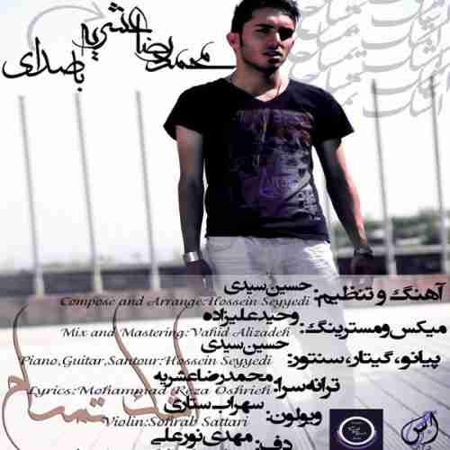 دانلود آهنگ محمدرضا عشریه به نام اشک تمساح