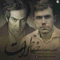 دانلود آهنگ احمد سلو و معین زندی به نام خاطرات