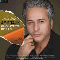 دانلود آهنگ امیر تاجیک به نام قولای تو ریسکن