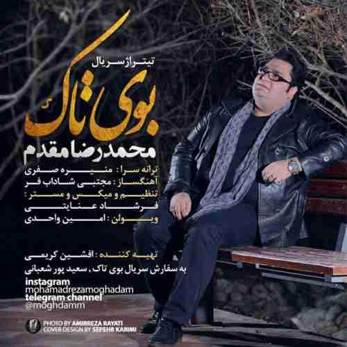 دانلود آهنگ محمدرضا مقدم به نام بوی تاک