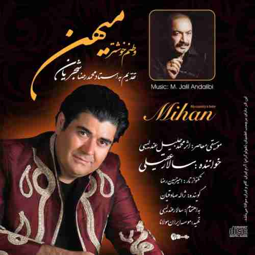 دانلود آهنگ سالار عقیلی به نام ساز و آواز اصفهان به شور