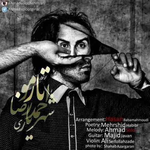 دانلود آهنگ احمد سلو به نام تار مو