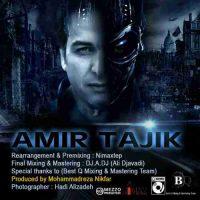دانلود آهنگ امیر تاجیک به نام زندگی