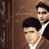 دانلود آهنگ محمدرضا شجریانو همایون شجریان به نام آواز ماهور (حافظ)