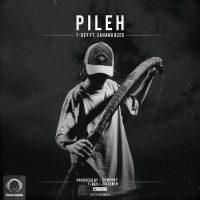 دانلود آهنگ تی دی به نام پیله