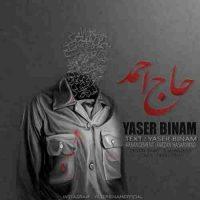 دانلود آهنگ یاسر بینام به نام حاج احمد