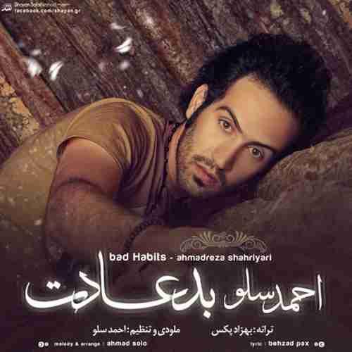 دانلود آهنگ احمد سلو به نام بد عادت