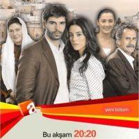 دانلود سریال ترکی سیلا