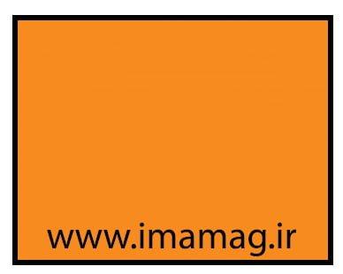 فال رنگپرتقالی