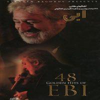 دانلود آلبوم ابی به نام ۴۸ آهنگ طلایی ابی