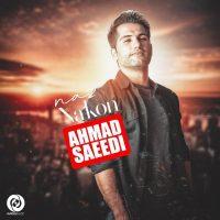 دانلود آهنگ احمد سعیدی به نام ناز نکن