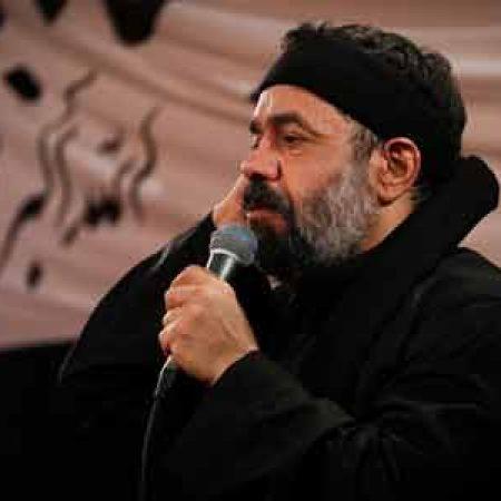 دانلود مداحی محمود کریمی به نام از خون فرق مولامون