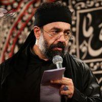 دانلود مداحی محمود کریمی به نام بغض بابا وسط سفره افطار شکست