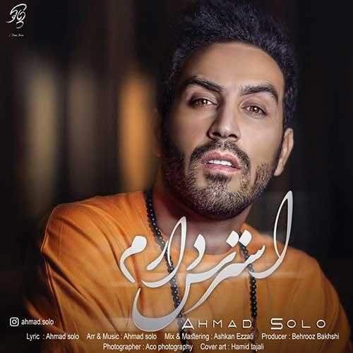 دانلود آهنگ احمد سلو به نام استرس دارم