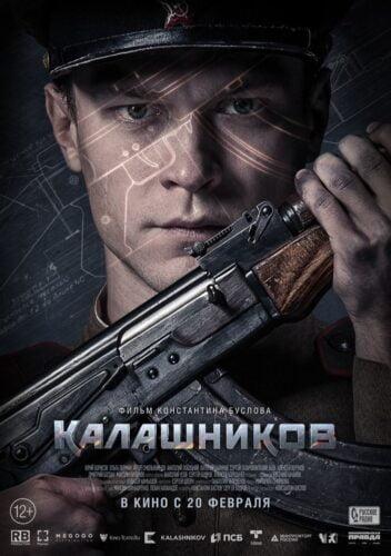دانلود فیلم کلاشینکف با دوبله فارسی Kalashnikov 2020