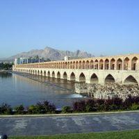 آداب و رسوم مردم اصفهان