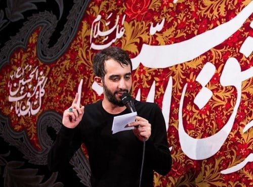 آهنگ پیشواز همراه اول محمد حسین پویانفر
