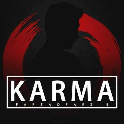 دانلود آهنگ فرزاد فرزین به نام کارما